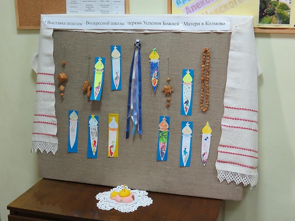 Поделки в воскресной школе